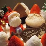 クリスマス前に必見!太らないケーキの食べ方