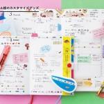 達人から学ぶ 手帳の上手な活用法<グッズ編>