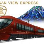 富士山にいちばん近い鉄道、この春新たに開通!