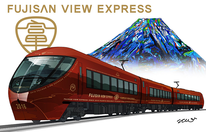 富士山にいちばん近い鉄道