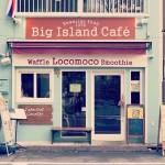 池袋にハワイが出現!?目で見て愛でて、食べて美味しい『Big Island Café』