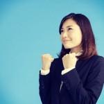 オンとオフのバランスを大切にしながらキャリアを積むには!