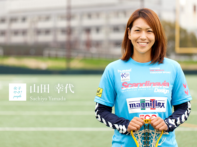 代表 日本 ラクロス 女子