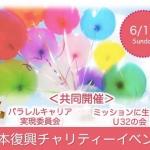 6/12開催!占い、パーソナルカラー診断、メイク講座、集結!「大人の文化祭」