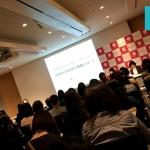 女性管理職の本音トークがさく裂!『WOMEN EXPO 2016』参加レポート