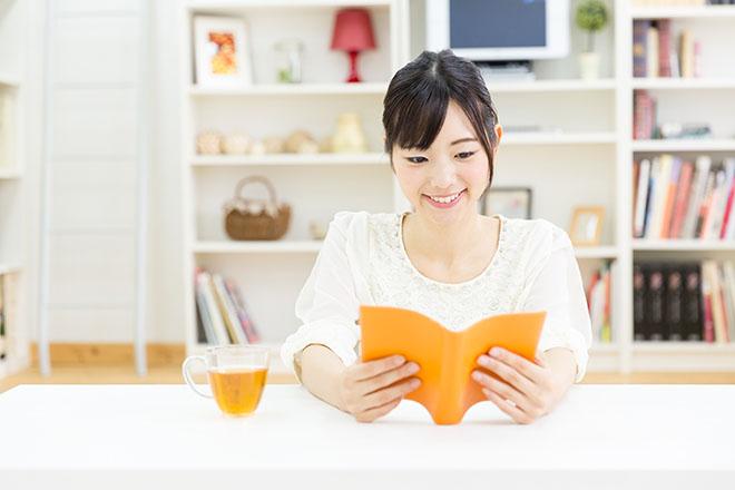 活躍している女性の本を読む