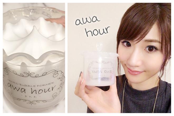 awa hour