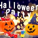2016ハロウィン!!仮装で割引&無料!お得なイベントを紹介♪