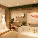 結婚式に夢も憧れもない独女がブライダルサロンに行ってみた件(1)