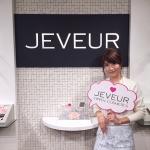 働く女性の強い味方!新しいスタンダードコスメ『JEVEUR』で作る女アップデート♡
