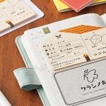 今年こそ手帳をかわいく使いこなす♡便利な3つの神グッズはコレ!