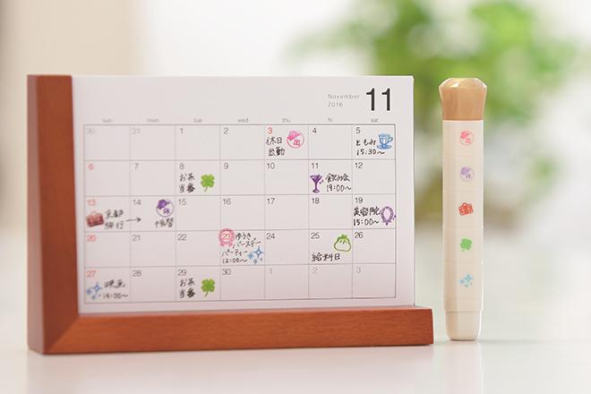 ポンプランで卓上カレンダーを装飾
