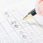 言葉が人をキレイにする?美しい働き女子になるために知っておきたい日本語