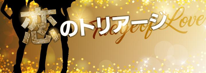 年収1000万円以上の人と結婚したい!