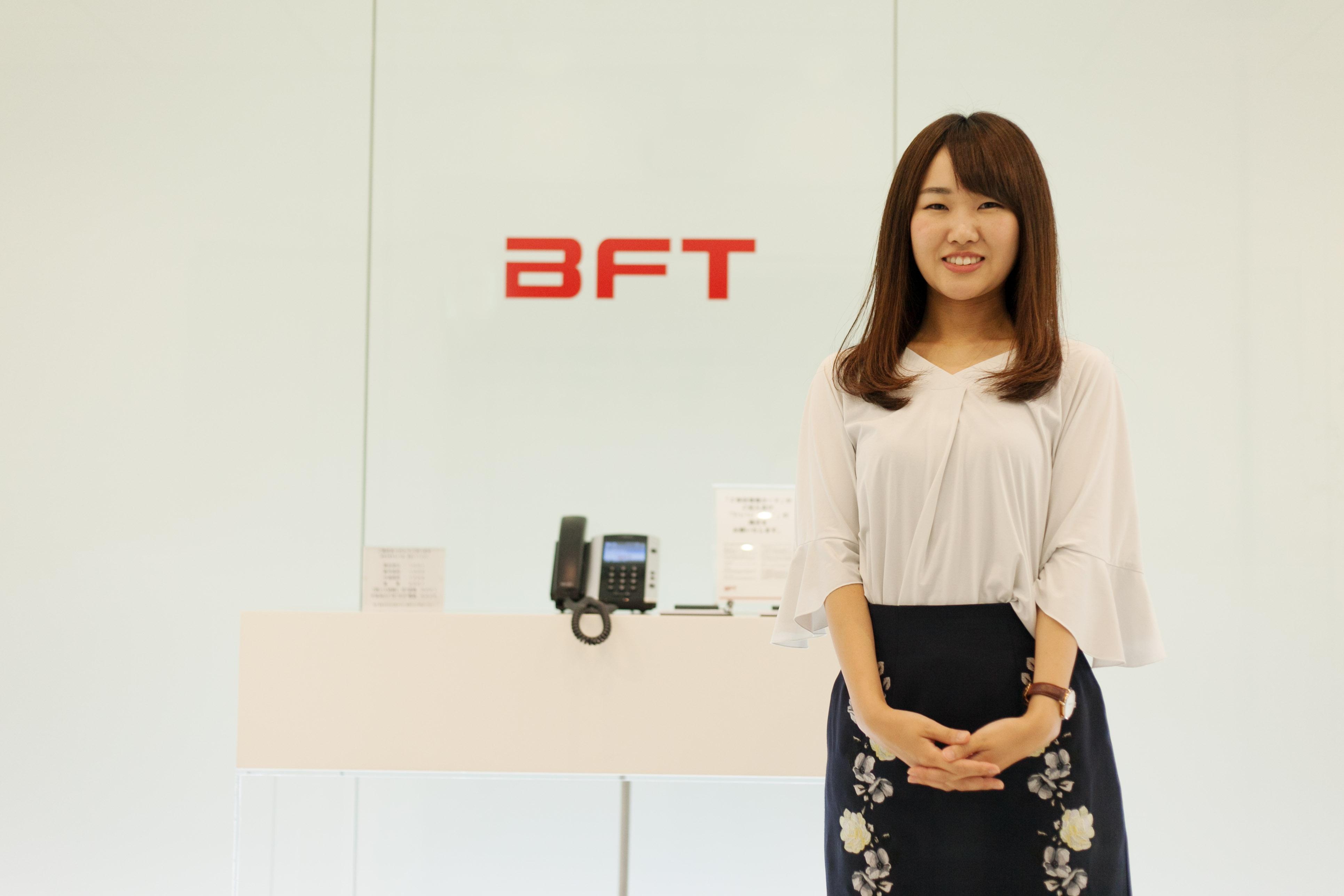 シマウマの先輩であるBFT女性人事:福田さん