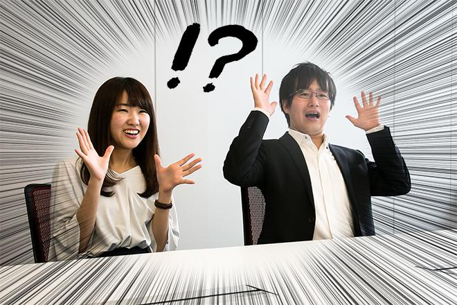 驚愕するBFT社員佐藤さんと福田さん