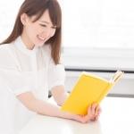 自分磨き、諦めてない?読んでキレイになれるおすすめ本5選