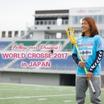 あなたのクリックが「ラクロス」をメジャースポーツに!世界初・米プロ選手 vs 日本代表の試合を実現させよう