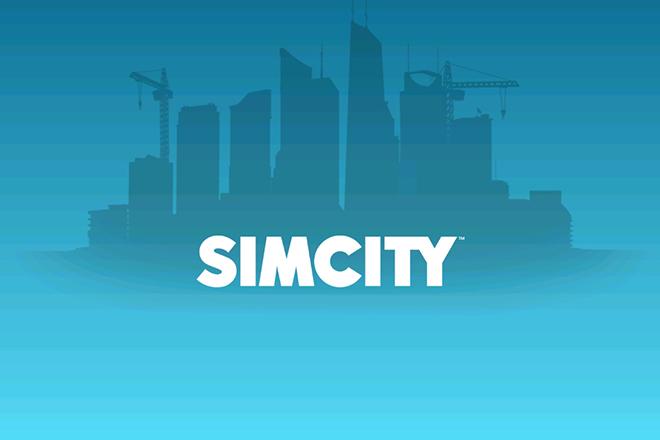 シムシティ
