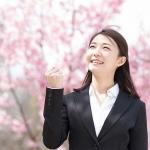 新入社員女子が、生命保険加入前に知っておくべき3つのこと