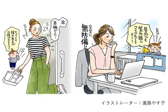 進藤やす子さんイラスト