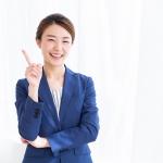 """転職準備には""""キャリアデザイン""""が必要不可欠!?押さえておきたいカンタン3STEP"""