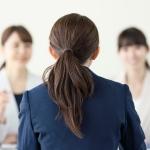 30代女性が転職で求められることはなんですか?