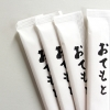 """【比べてみた】コンビ二別""""箸の匂い""""3社徹底比較!"""