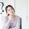 働き女子のための『生命保険と税金(所得税)』の基礎知識