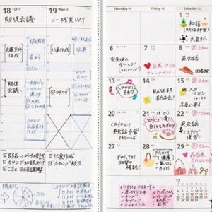 専門家に聞いた 手帳用おすすめペン3選!